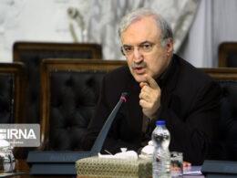 """İran Sağlık Bakanı Nemeki, """"Hindistanlı bir şirket, ABD'ye 100 milyon koronavirüs aşısının ön satışını yaptı"""" dedi"""