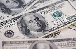 ABD 2021'in ilk çeyreğinde borçlanmayı artıracak